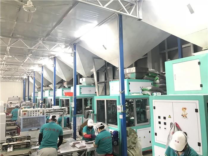Indústria de grãos de Shenyang Xinchang