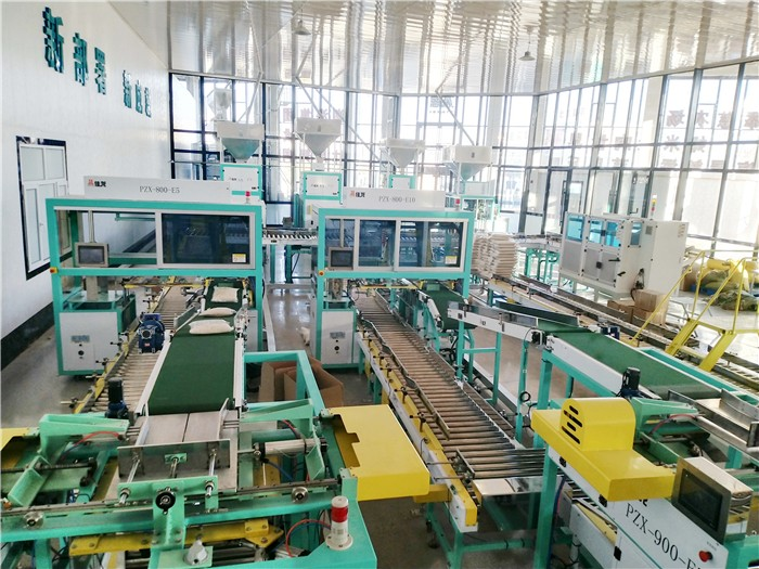 Chifeng Runhai Rice Inductry