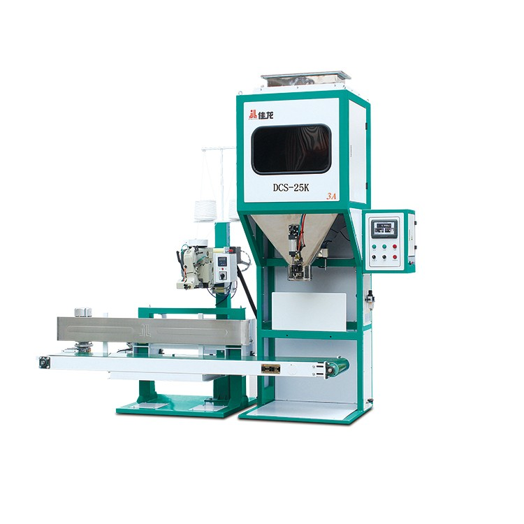 Rice Weighing Packing Machine Baging Systerm