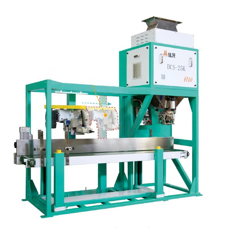 High Speed Rice Packing Machine 1400 Bags Per Hour