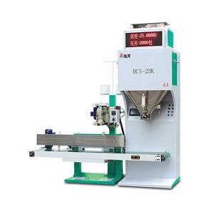 Rice Packing Machine Rice Packer With LED Display