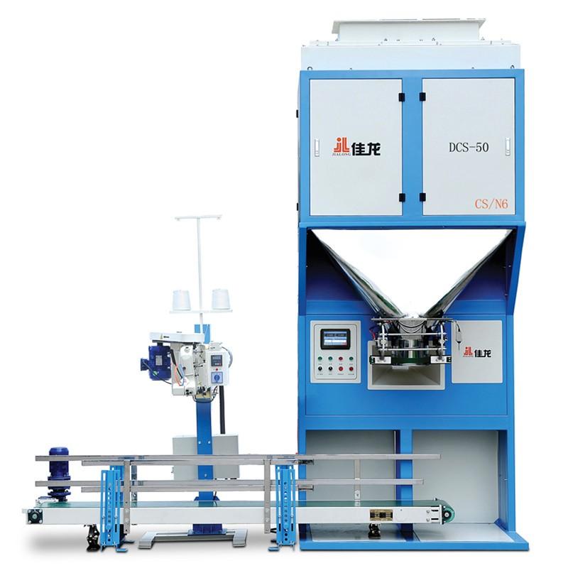 Máquina granular de embalagem de ração animal 50KG