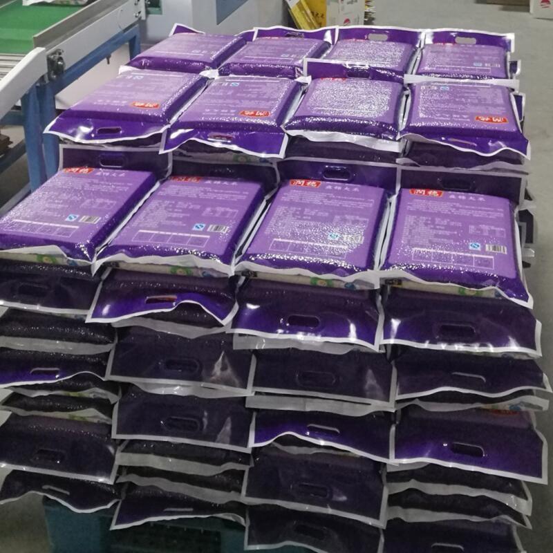 Fully Automatic Grain Vacuum Packing Machine Manufacturers, Fully Automatic Grain Vacuum Packing Machine Factory, Supply Fully Automatic Grain Vacuum Packing Machine