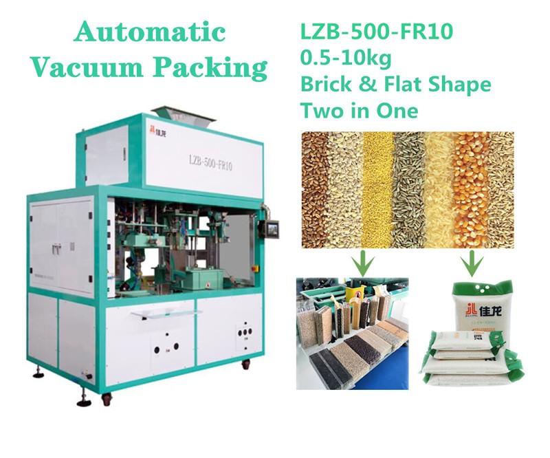 Pulses Rice Grian Vacuum Packaging Machine Manufacturers, Pulses Rice Grian Vacuum Packaging Machine Factory, Supply Pulses Rice Grian Vacuum Packaging Machine