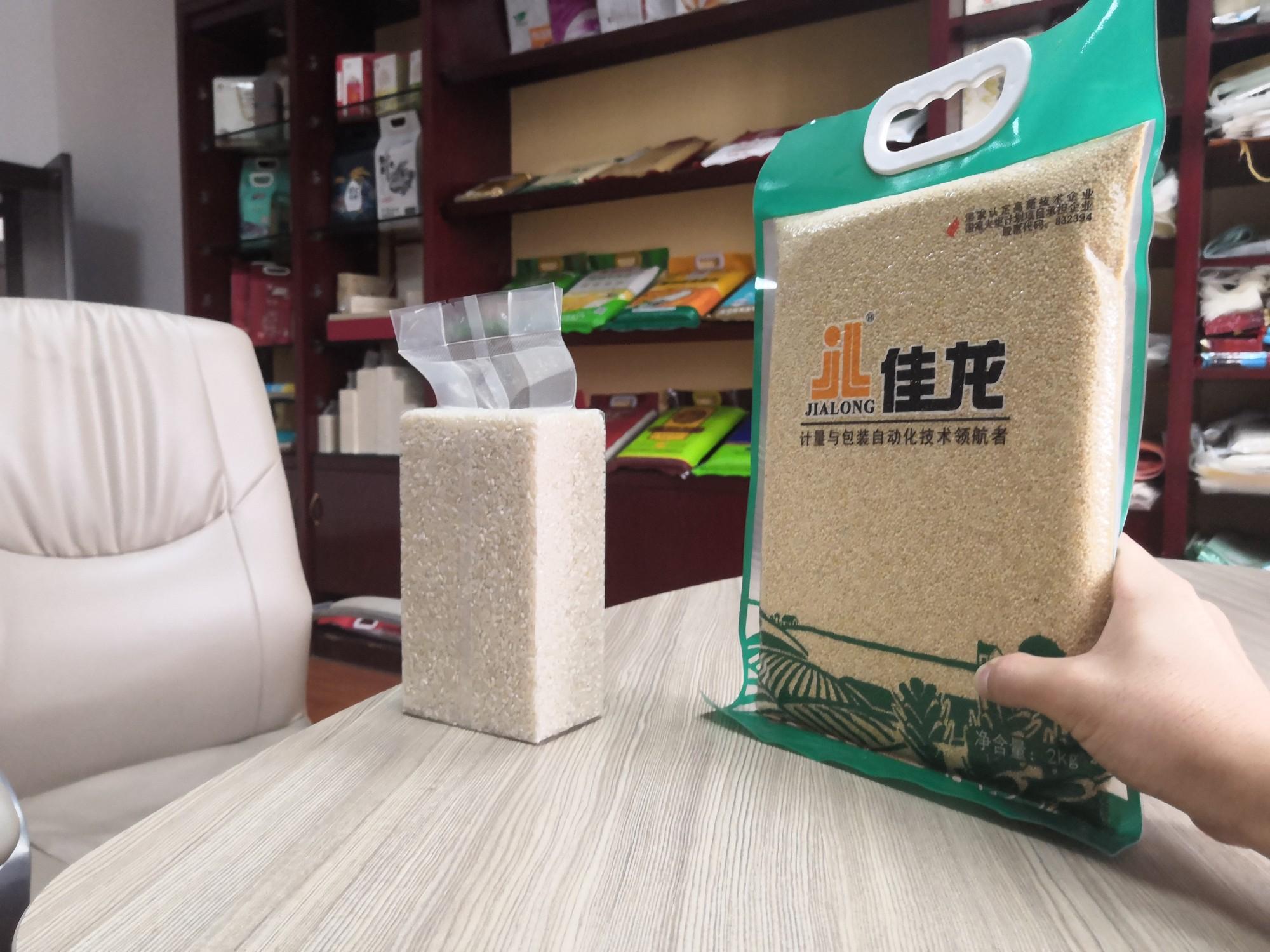 Rice Vacuum Packer Manufacturers, Rice Vacuum Packer Factory, Supply Rice Vacuum Packer