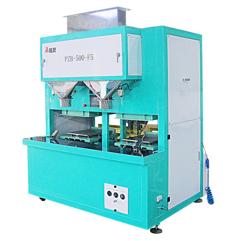 1-10kg Vacuum Pack Machine For Rice Sugar Beans Corn