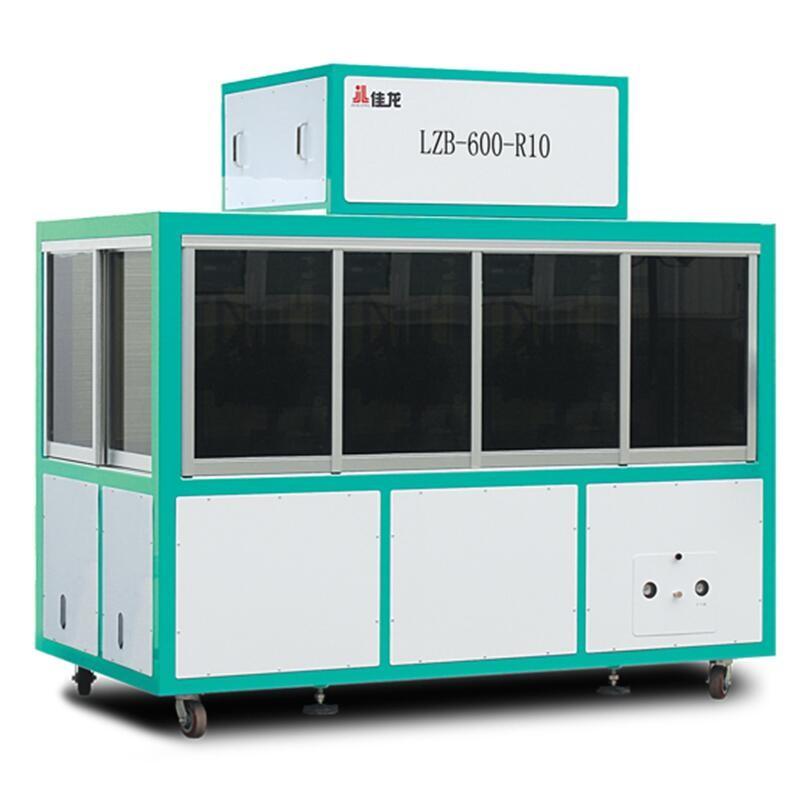 Máquina de vácuo para arroz de tijolo Máquina de vácuo industrial