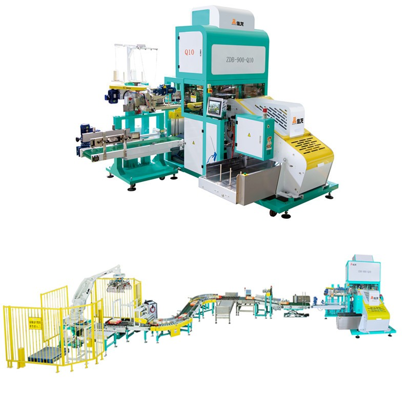 Rice Packing Line Solution Bagging And Palletizing