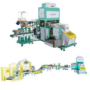 5-25kg PP Woven Bag Rice Packing Line