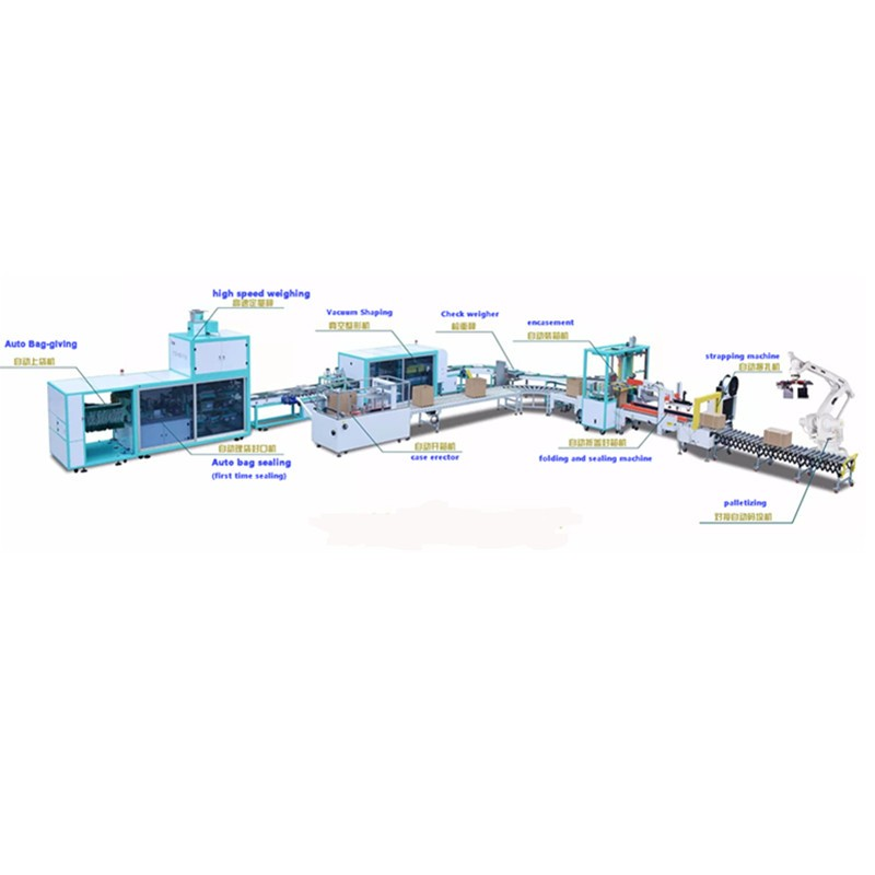 Rice Vacuum Packing Line With Robot Palletizer