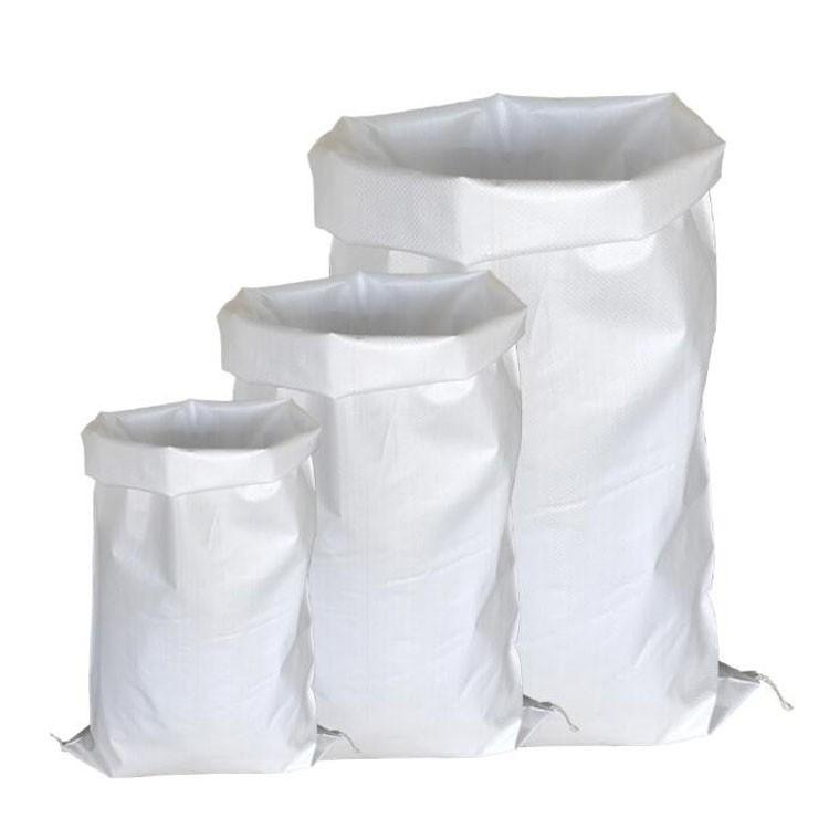 25kg 50kg 100kg PP bag for rice grain feeds