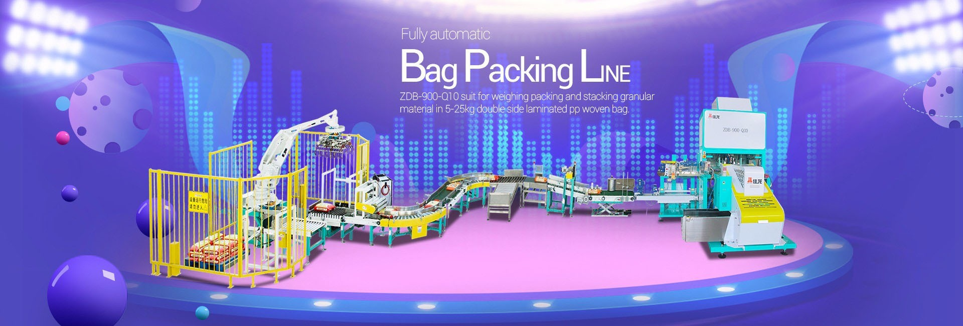 automatic-packing-line
