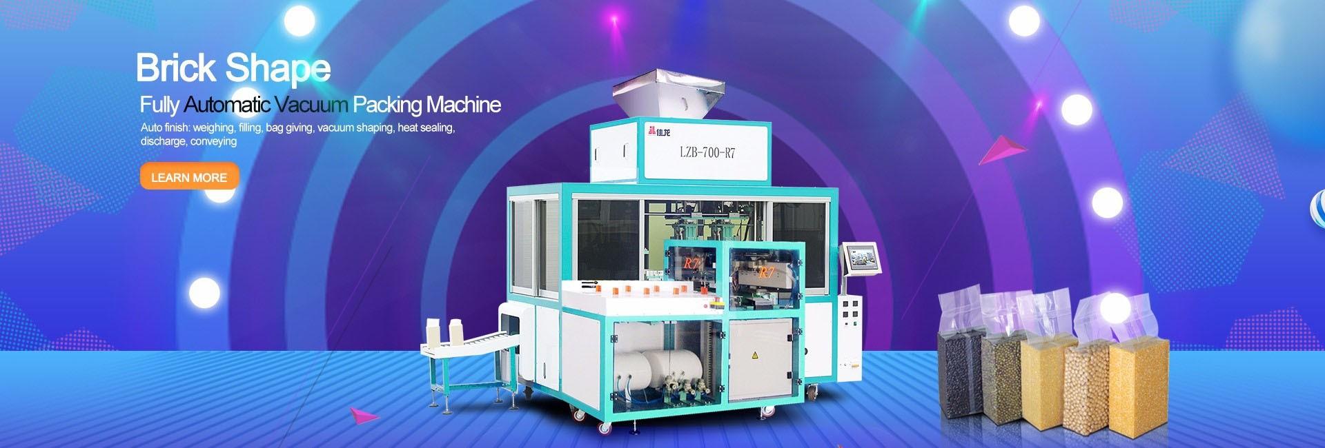máquina de embalagem a vácuo automática