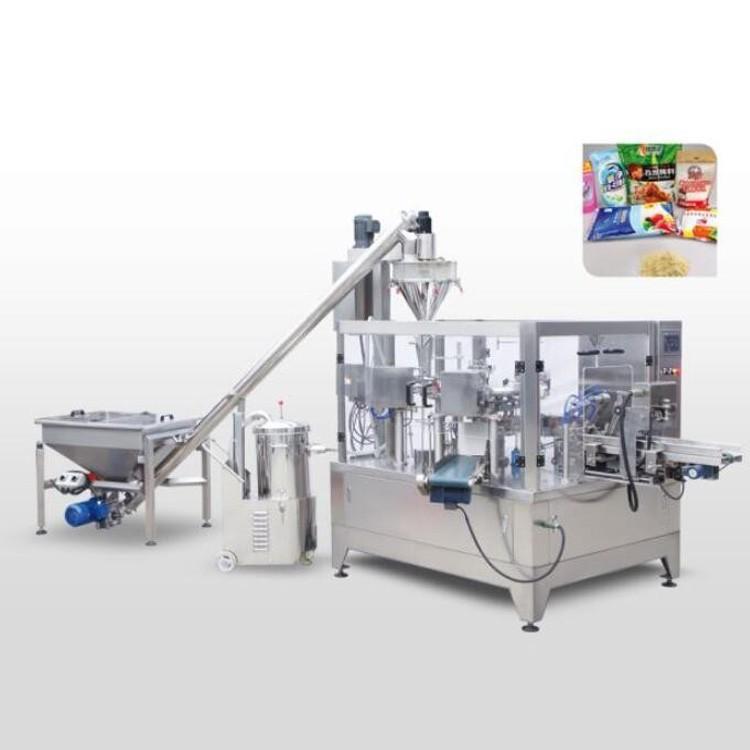 Powder Materials Rotary Packing Machines
