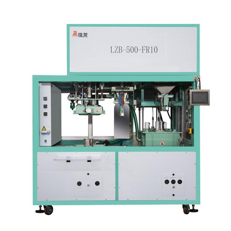 Máquina de embalagem a vácuo Pulses Rice Grian