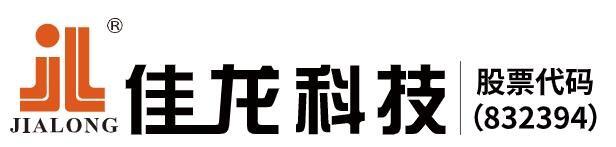 Zhangzhou Jialong Technology Inc.