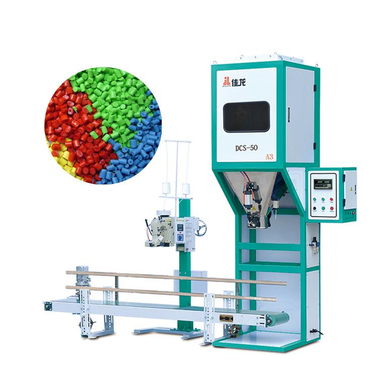 Plastic particle color master batch packing machine 5-50KG