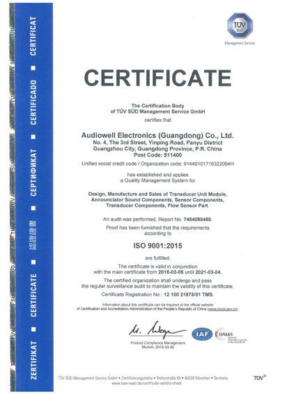 AUDIOWELL ISO 9001 CERTIFICATION.jpg
