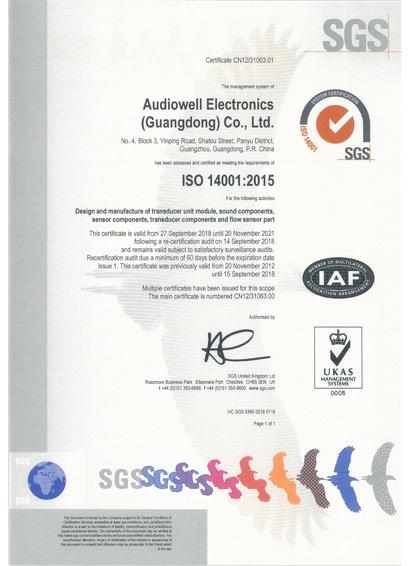 AUDIOWELL ISO 14001 CERTIFICATION.jpg