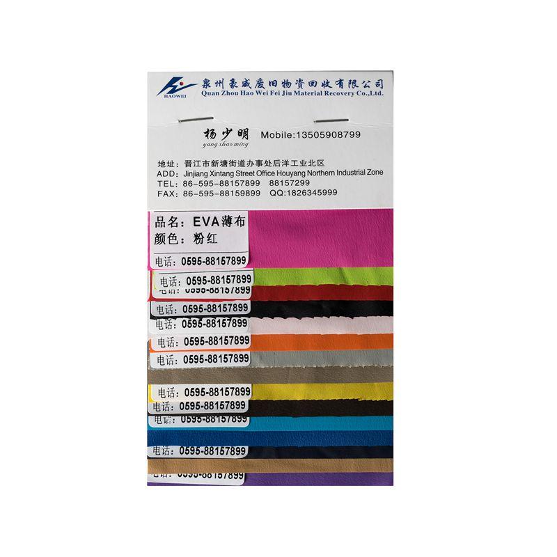 Multi-color Eva Foam Sheet