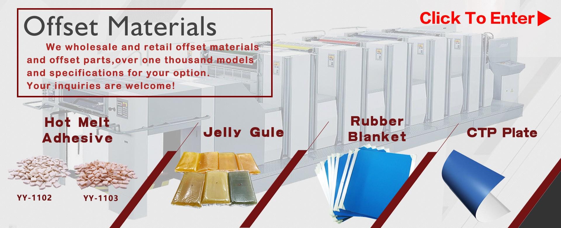 Offset materials