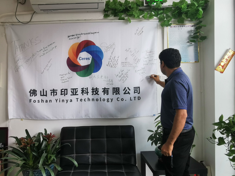 2021 Cooperation continues, friends from Vietnam are looking for anti-counterfeiting paper