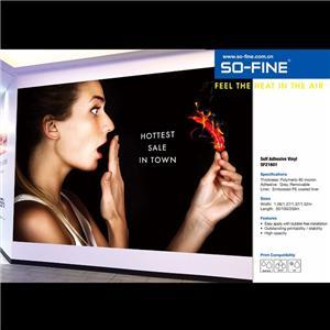 Self Adhesive Vinyl(SF21601)