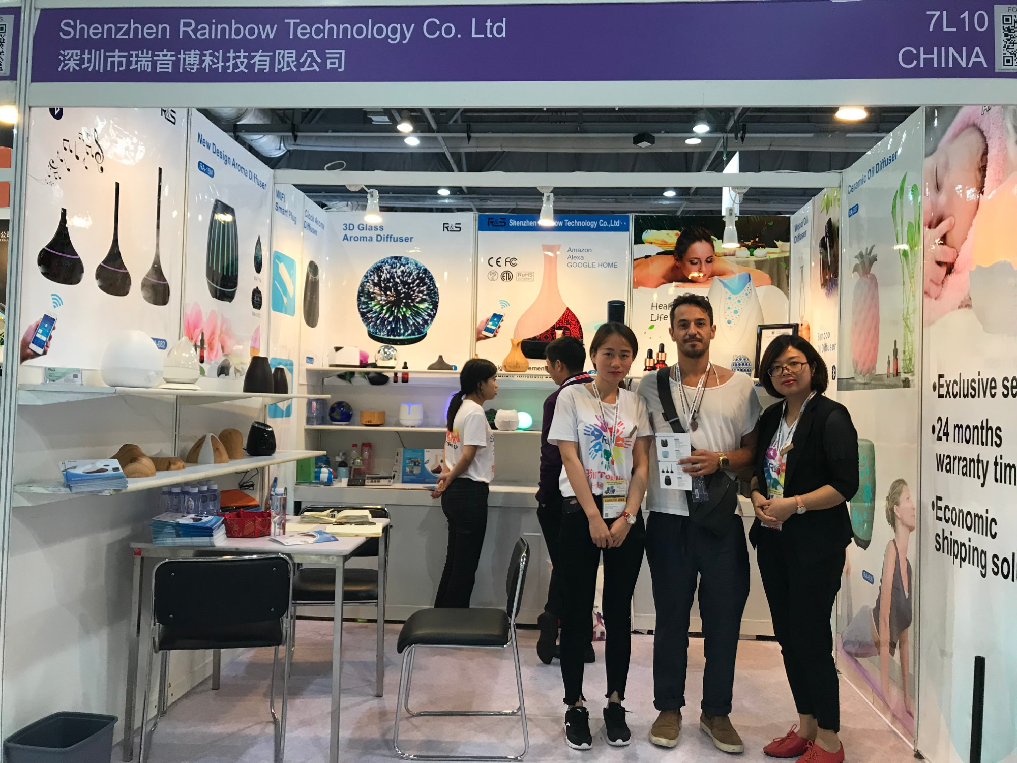 Globalsources Electronics, 2018 in HK (11. bis 14. April)