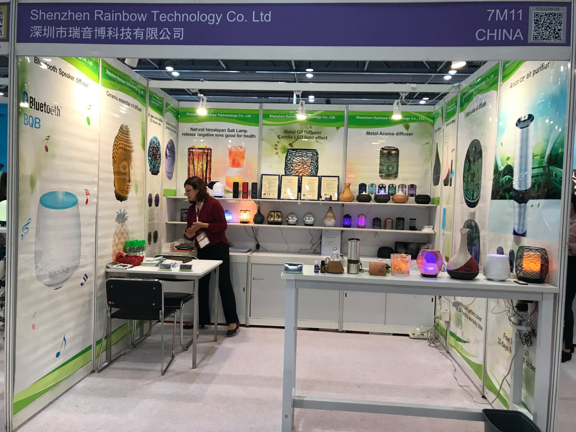 Globalsources Electronics, 2018 in HK (11. bis 14. Oktober)