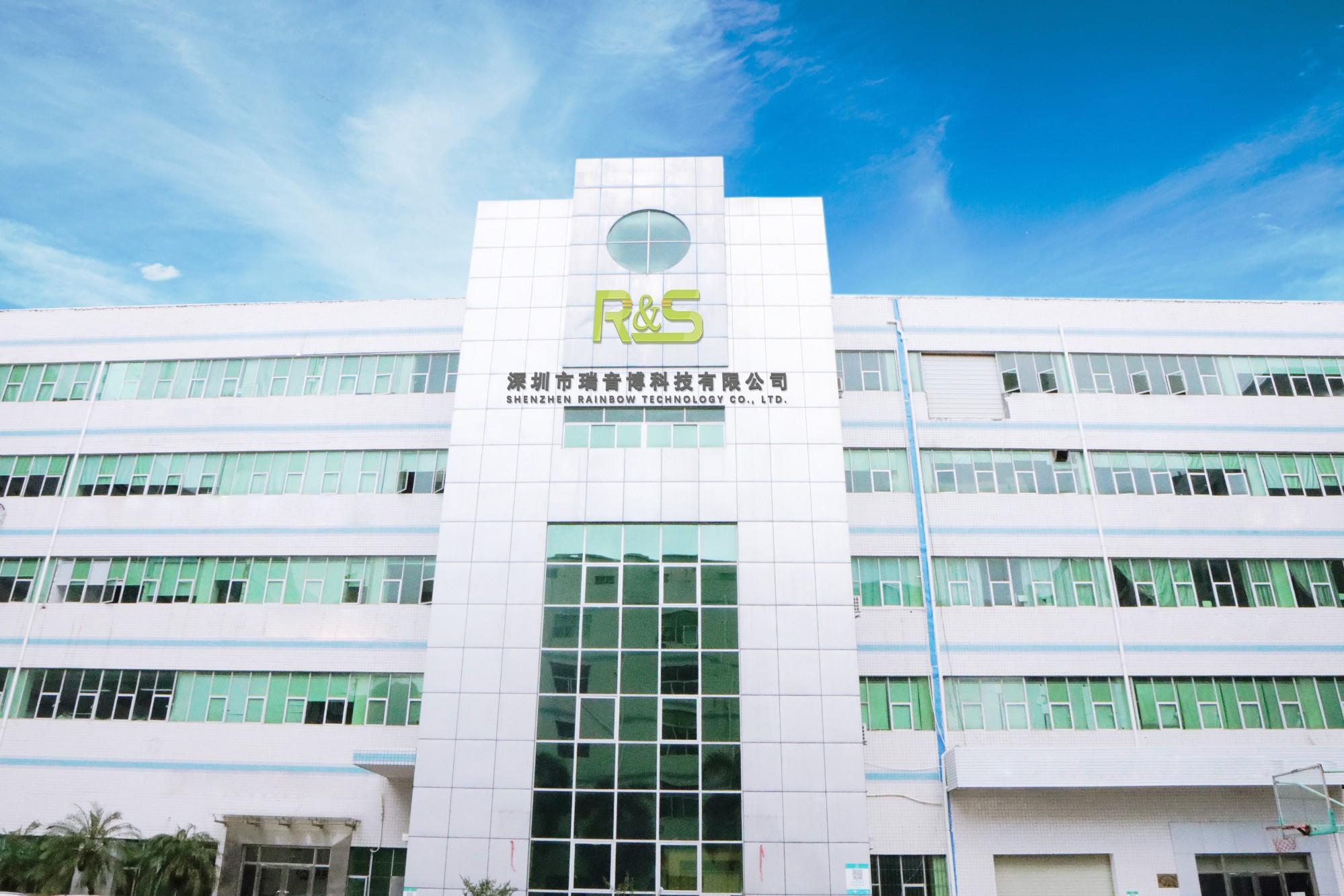 심천 레인보우 과학 기술 유한 회사
