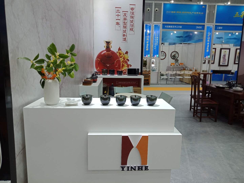 International ceramics exposition in liling