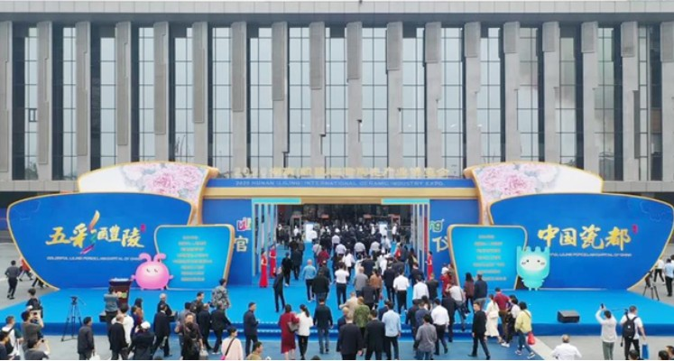 Yinhe attended Hunan International Ceramic Industry Expo 2020 (LILING)