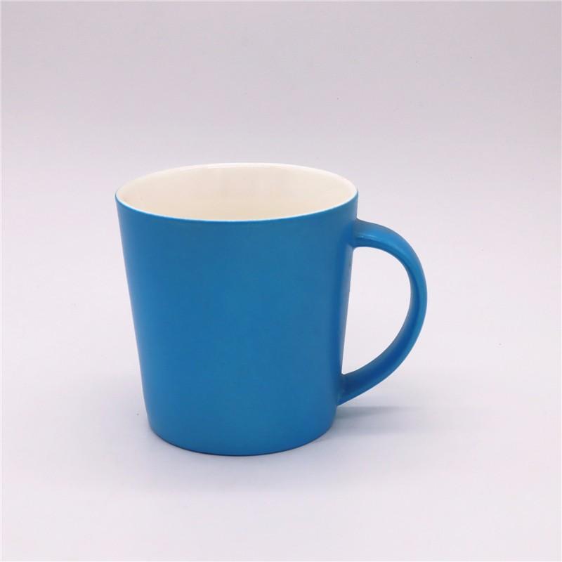 Solid Color Cryogenic Spray Ceramic Mug