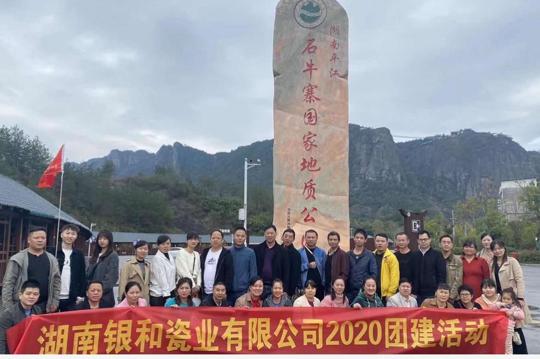 Charming Hunan Trip of Climbing