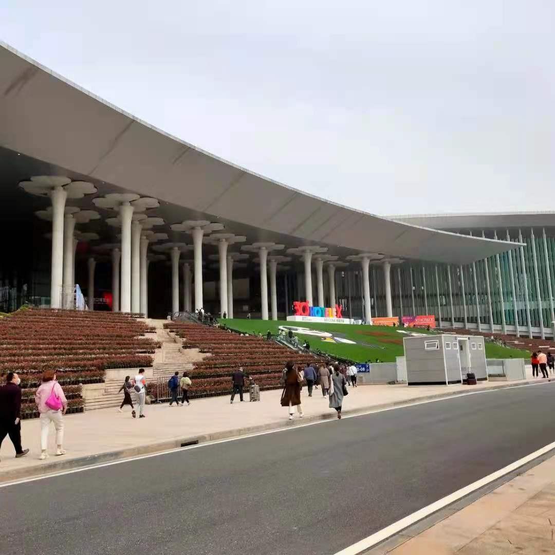 shanghai hotelex fair
