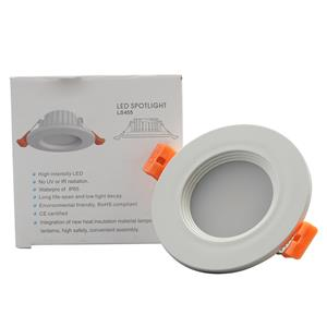 LED-Einbauleuchte LS7A04