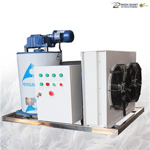 Commercial Flake ice machine