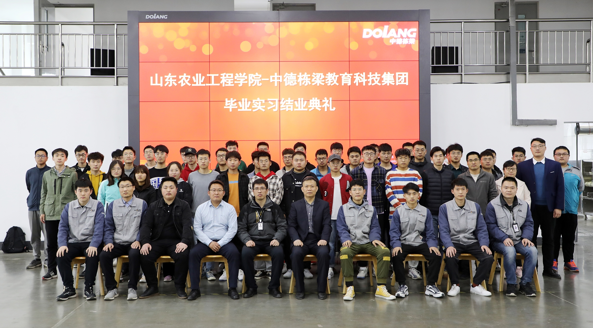 The graduation ceremony of 2021 graduates' practical study was successfully held