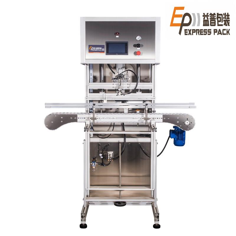 Standard Leak Tester Manufacturers, Standard Leak Tester Factory, Supply Standard Leak Tester