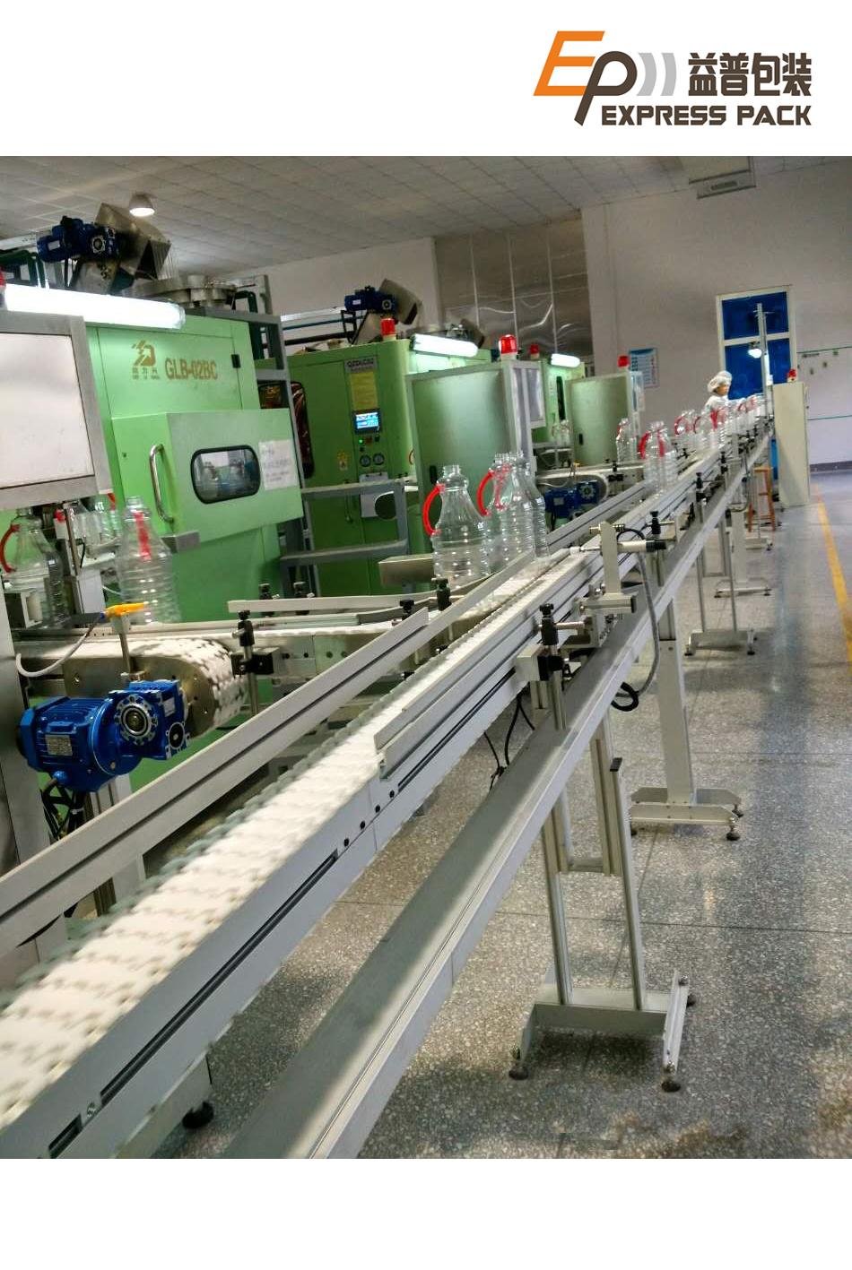 Bottle Conveyor Manufacturers, Bottle Conveyor Factory, Supply Bottle Conveyor