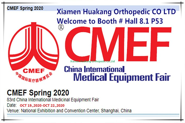 CMEF в Шанхае