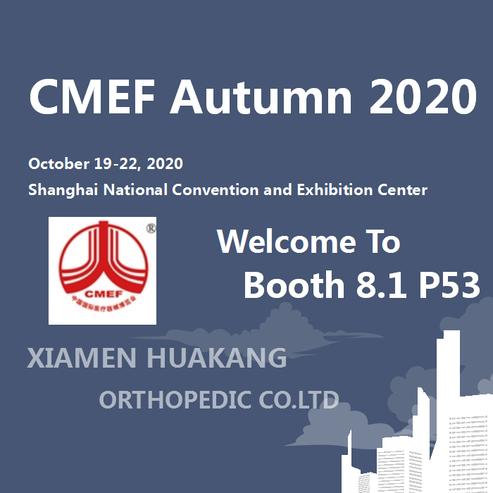 We are here at CMEF Autumn 2020
