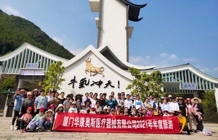 Dal 26 al 27 marzo 2021, escursione annuale di gruppo sul monte Shiniu
