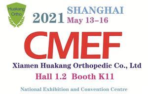 Мы на выставке CMEF Shanghai 2021!