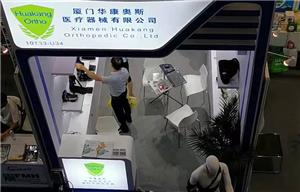 Обзор выставки - CMEF Shenzhen 2021