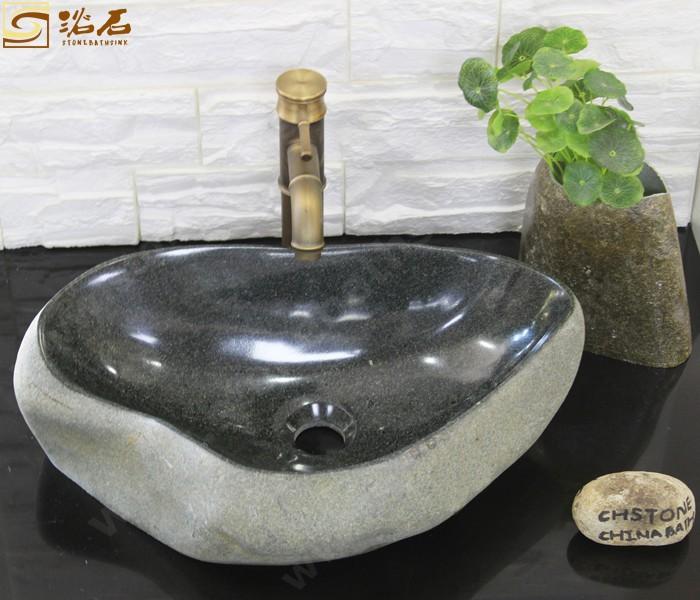 Irregular Dark River Stone Bathroom Sink