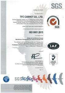 ISO 9001:2015(Carpet)