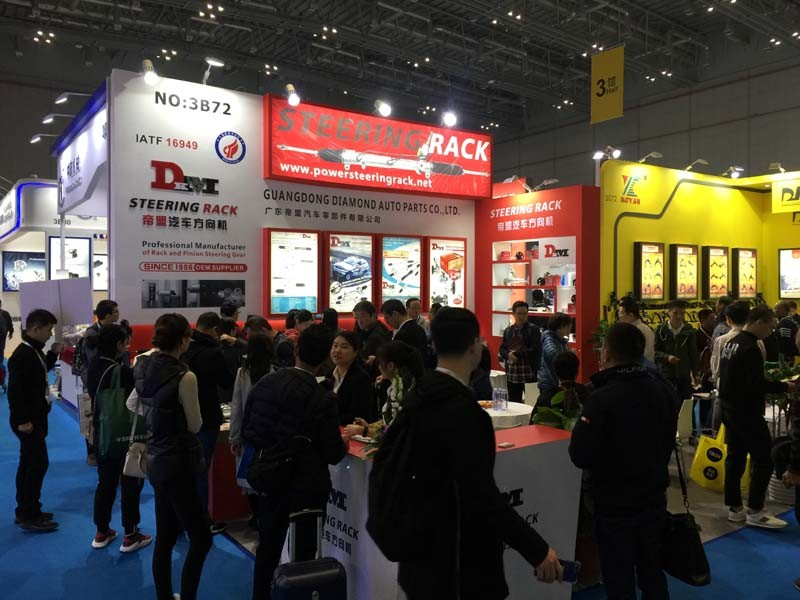 2018-11-28-12-1 Shanghai Mechanic Show 3B72