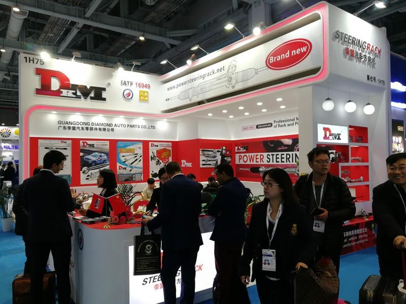 2019-12-3-6 Shanghai Auto Automerchanika 1H75