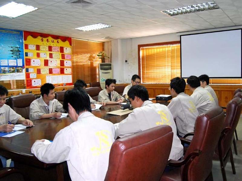 Technical Exchange Meeting